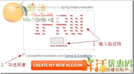 namesilo域名注册教程