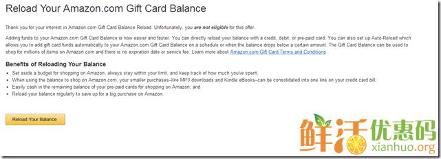 美国亚马逊礼品卡优惠码3月2016 充值100美元送5美元
