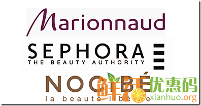 法国三大护肤品和化妆品网站 法国海淘购买大牌护肤品和化妆品攻略
