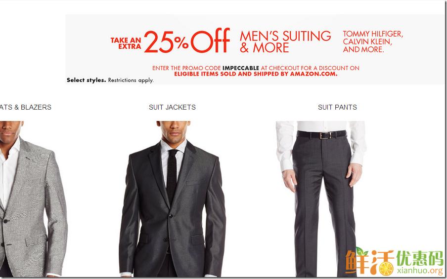 美国亚马逊优惠码 男士正装 皮带领带 钱包等7.5折额外优惠码