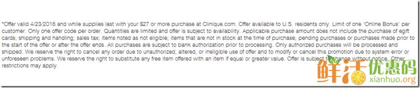 Clinique倩碧美国优惠券代码 官网买满$27多重送礼 免费7件套大礼包 价值70美元