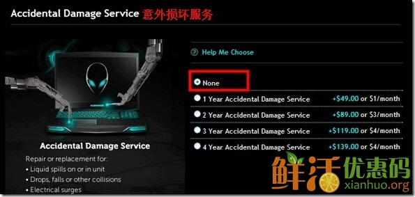 dell戴尔美国官网海淘笔记本攻略