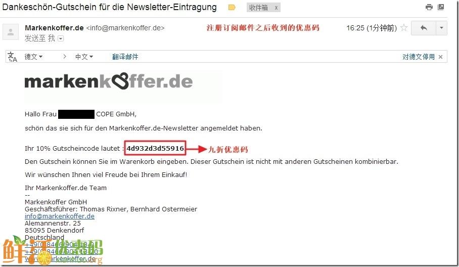 德国markenkoffer海淘攻略 德淘箱包 markenkoffer 直邮退税19%