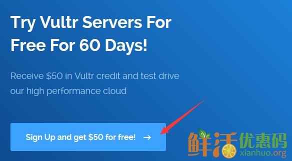 vultr优惠码 2016 最新vultr vps优惠码 vultr送50美元 20美元优惠码