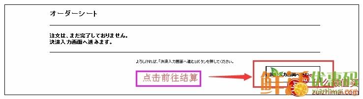 露诗lush日本官网海淘攻略