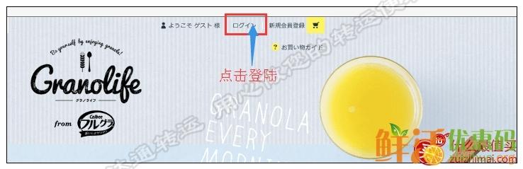 日本卡乐比攻略 日本calbee海淘攻略