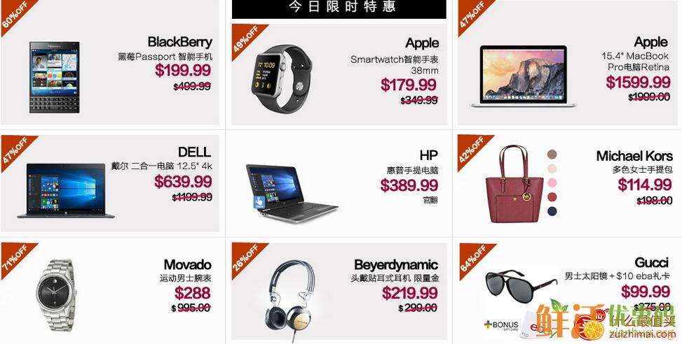 ebay的优惠码 购物车金额满100美金立减10美金+免运费