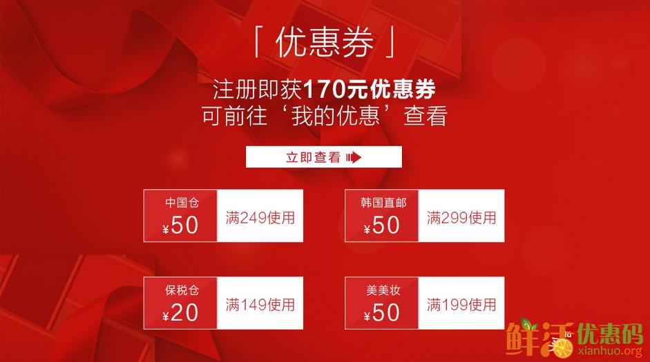韩国美美箱memebox优惠券代码 新人注册送170元优惠券 首单满199送价值539元礼盒 下单就送价值188元的pony化妆包
