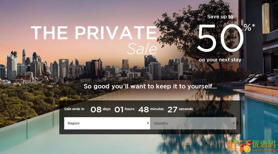 雅高酒店优惠码11月2016 全球限时促销 最高5折优惠