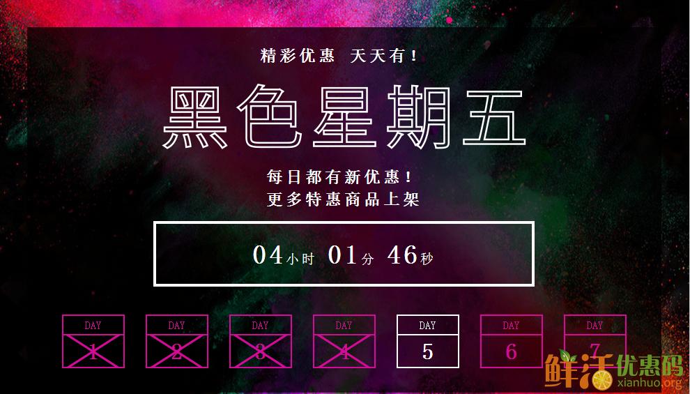 wiggle中文官网 黑五促销专场 精选服饰鞋包、运动配件等    低至3.4折