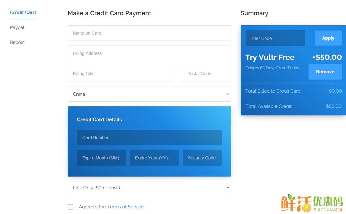 vultr优惠码 注册即送20美元 绑定信用卡 再送50美元 充一送一 最高冲100再送100
