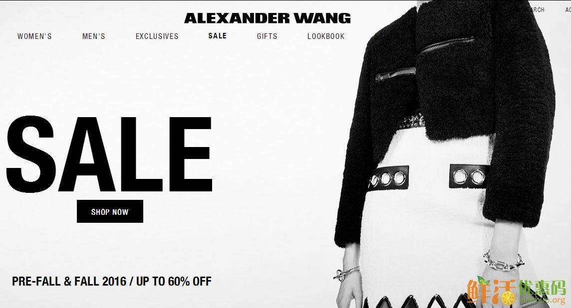 alexander wang优惠码冬末大促 低至4折+美国境内免邮