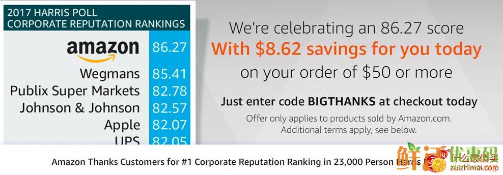美国亚马逊优惠码2017 全场满$50立减$8.62