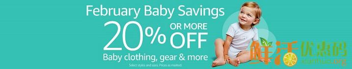 美国亚马逊优惠码2017 母婴用品最少8折优惠