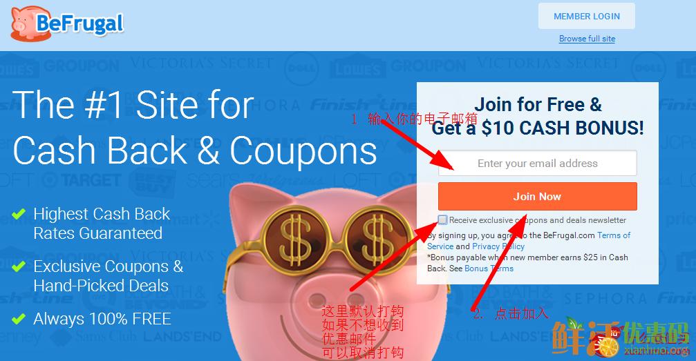 返利网站befrugal返利教程 befrugal 提现教程 注册送10美元