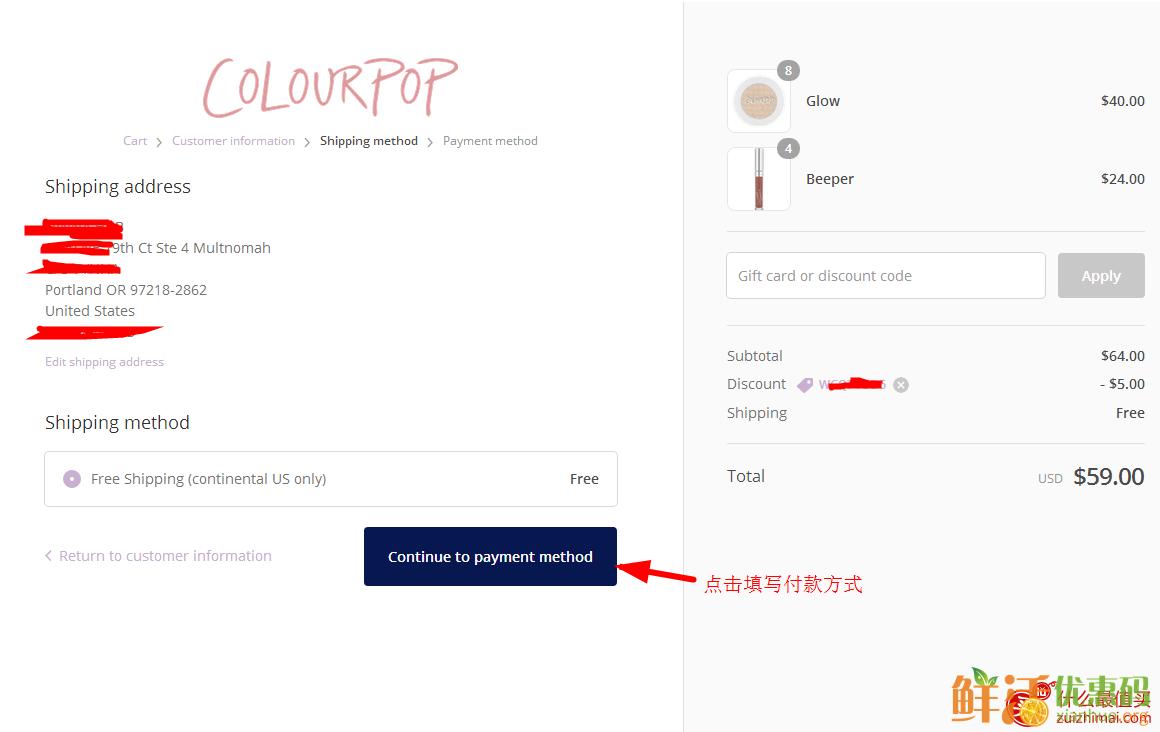 卡拉泡泡官网如何购买 colourpop哪里可以买 colourpop官网海淘攻略