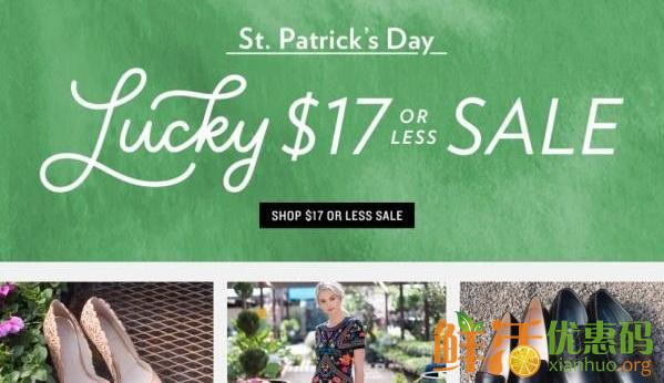 6pm优惠 St Patrick's Day大促 男女服饰鞋包17美刀封顶