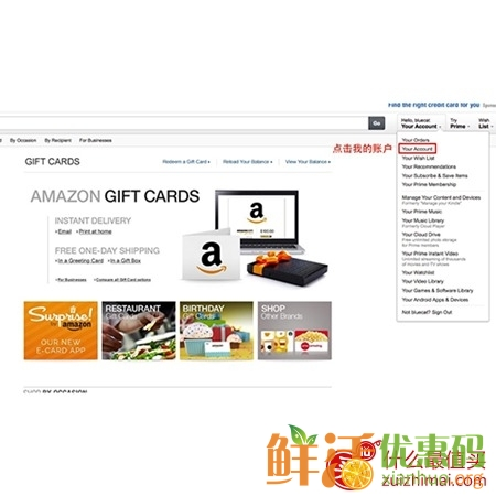 美国亚马逊礼品卡优惠码2017 美亚礼品卡50送10教程