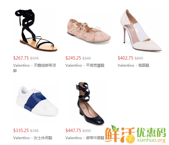 Saks Fifth Avenue优惠码2017,Saks Fifth Avenue 现有精选Valentino女鞋低至6折