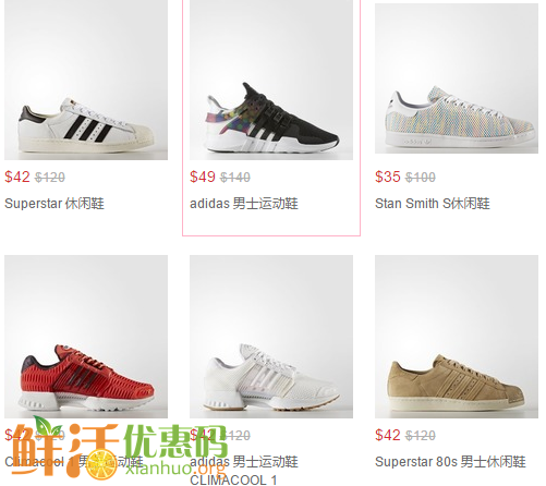 adidas特价区额外7折+免邮 adidas鞋履,服饰等超值促销