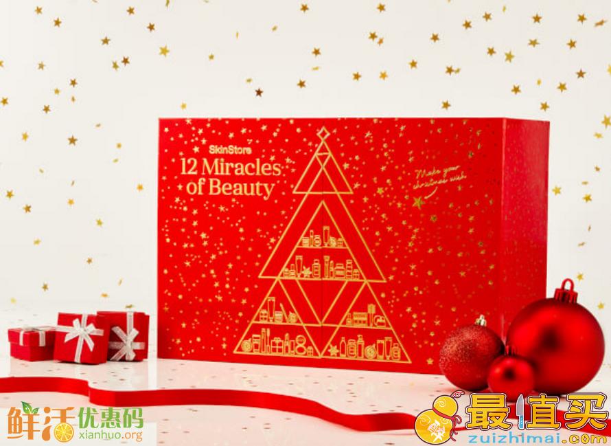 2017年Skinstore圣诞礼盒现价9(价值0)--欧缇丽,Dermalogica和Foreo都包括