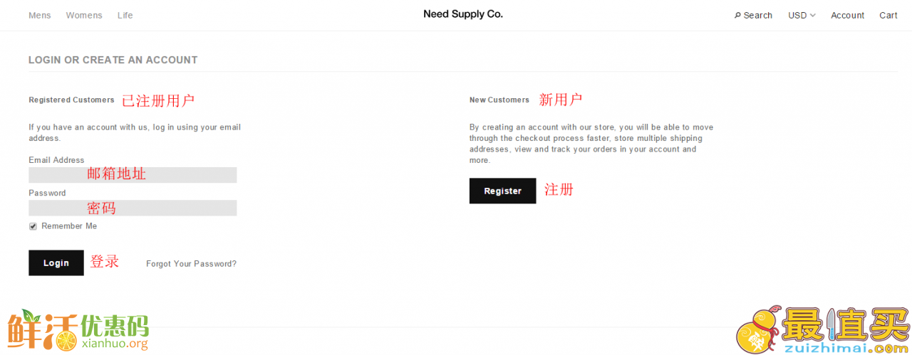 need supply海淘攻略 needsupply官网海淘攻略