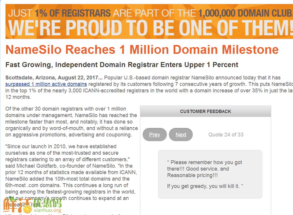 国外域名注册商namesilo域名保有量超过110万
