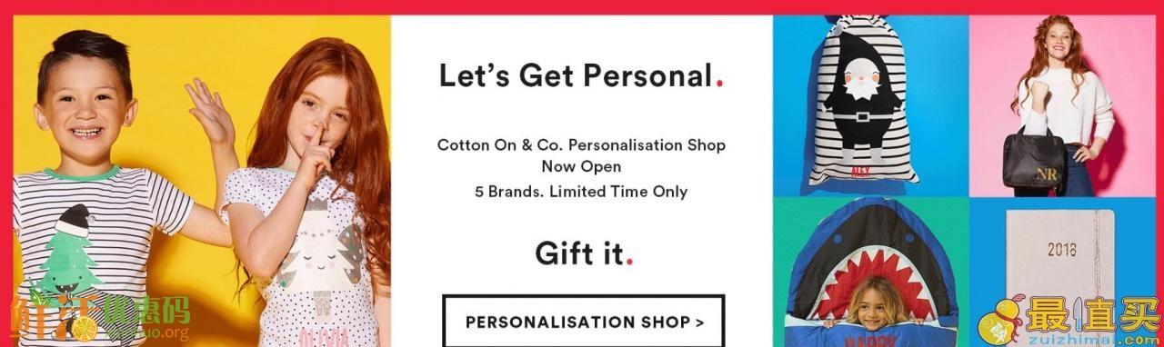 Cotton on官网海淘攻略-澳大利亚时尚购物网站