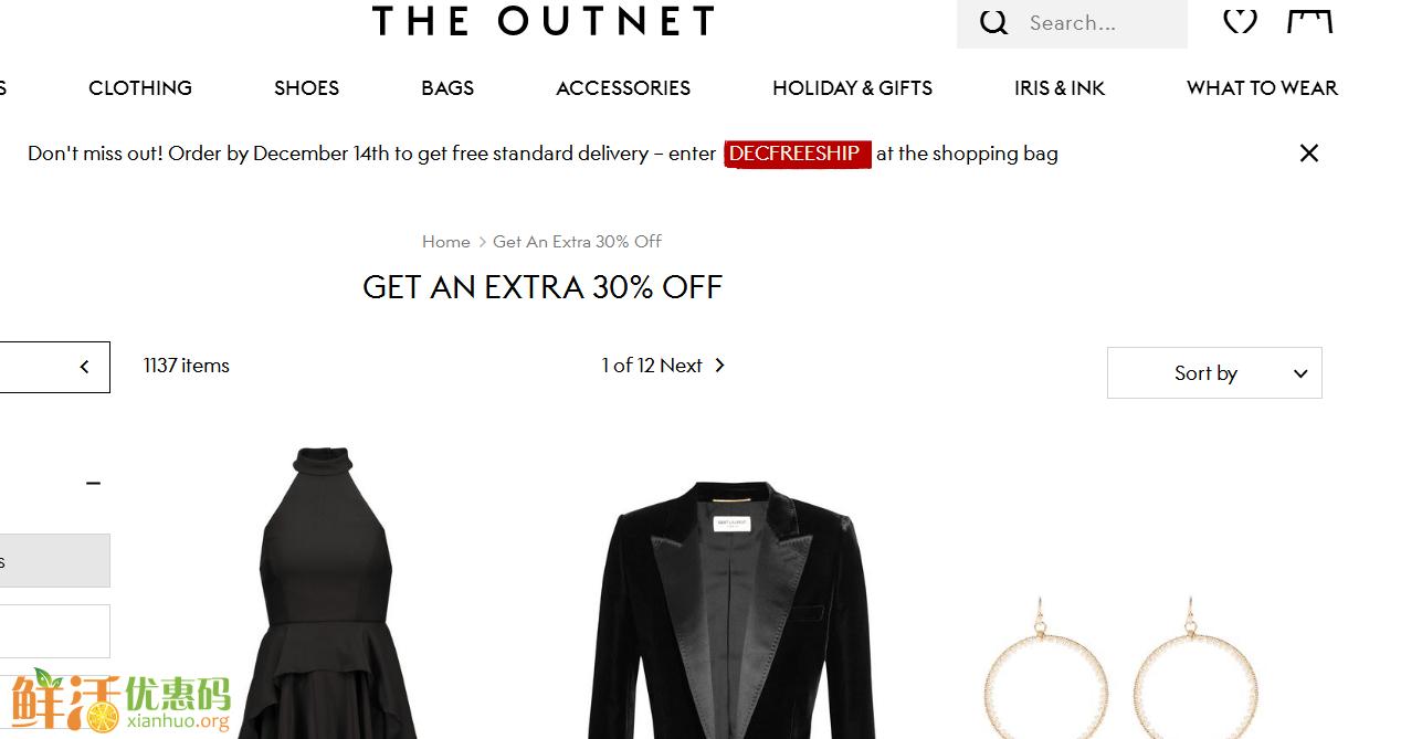 英国奢侈品电商The Outnet 海淘购物攻略教程
